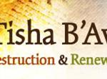 Tisha B'Av Commemoration